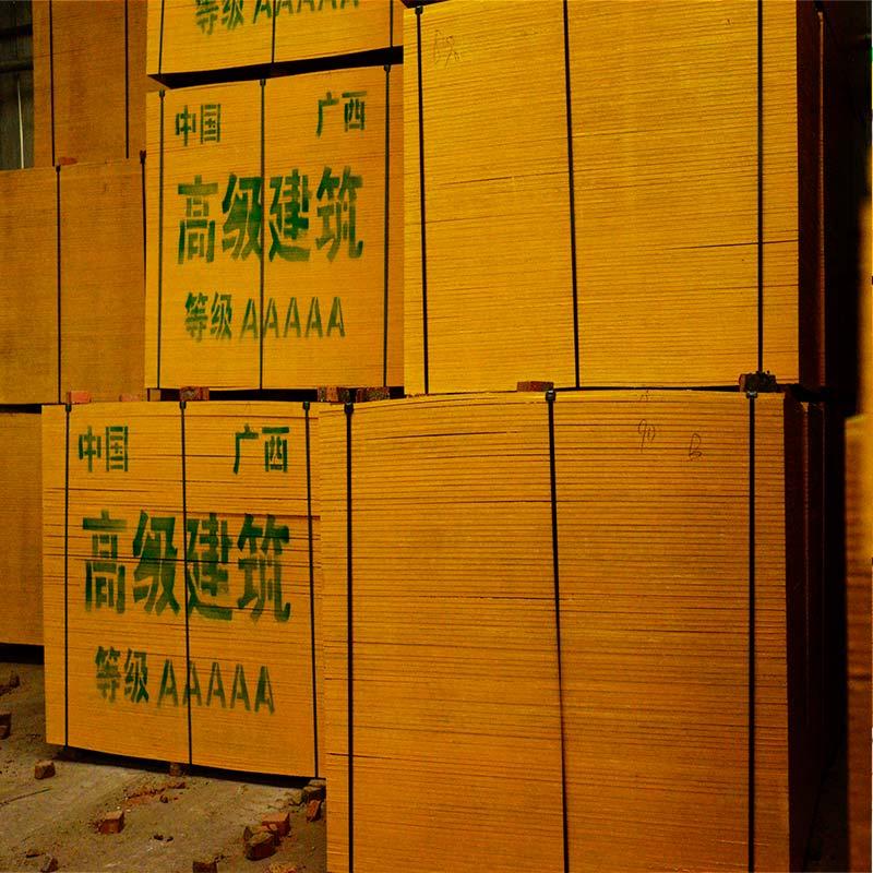 贵港建筑模板厂家教你如何鉴别建筑模板质量是好是坏?