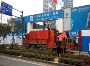 中国建筑案例-多个大型项目使用灰狼覆膜板