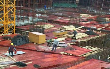 远洋建设房地产项目评价灰狼建筑模板
