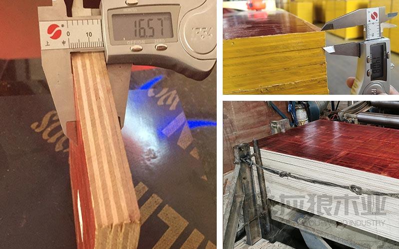 灰狼木业生产的建筑模板