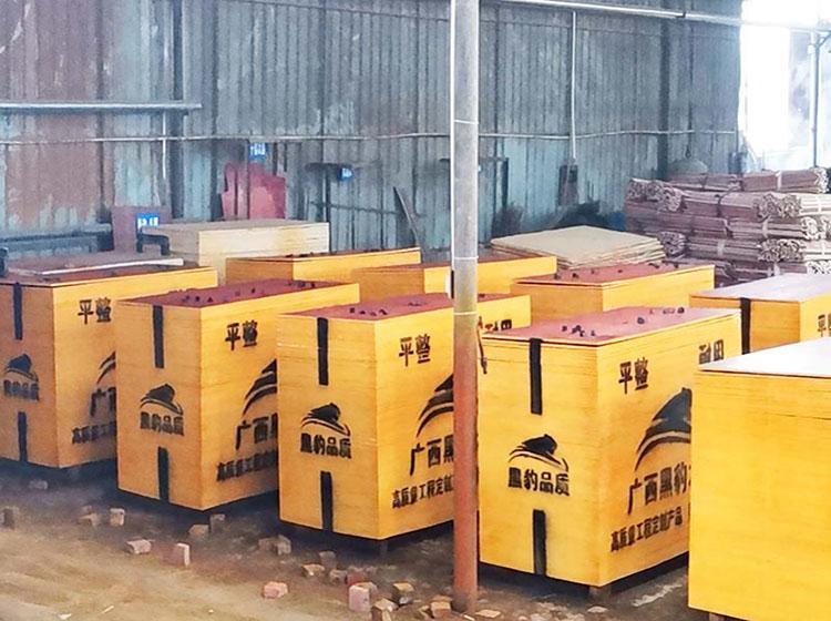 广西贵港黑豹木业