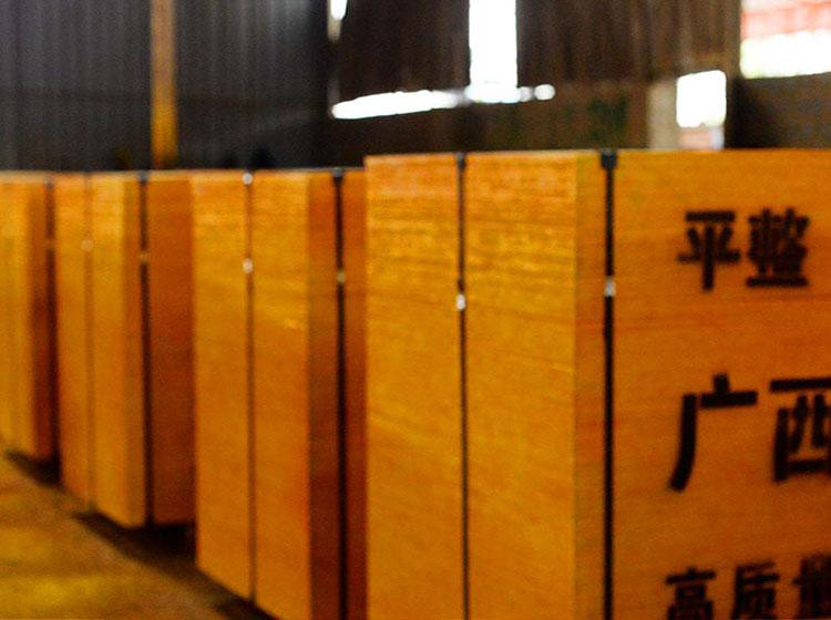 广西贵港灰狼木业